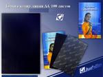 Копировальная бумага А4 синяя (100л.) Josef Otten