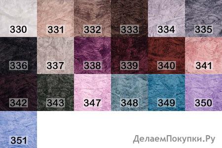 Пряжа YarnArt MINK 100% полиамид, 75 м, 50 г