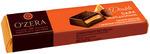 *Шоколадные батончики «O`Zera» Double Dark Truffle & Orange, ряды 20 шт