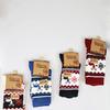Женские носки Bross, зима