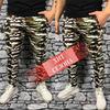Спортивные штаны мужские с камуфляжным принтом арт. 606619