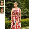 Платье Гранат К