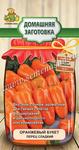 Перец сладкий Оранжевый букет (ЦП)