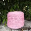 Filartex spa art. Aura 100% Хлопок газато 420 м/100 гр розовый