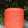 Filartex spa art. Aura 100% Хлопок газато 420 м/100 гр оранжевый