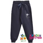 брюки спортивные, арт.: HF 4802-1