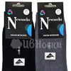 Мужские носки «Newsocks»