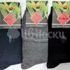 Мужские носки «Байвэй+»