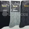 Мужские носки «Зувэй»