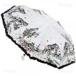 Зонт с кружевами Amico 3016-07