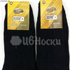 Мужские носки «Шаг+»
