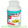 Омега-3 концентрат 60% - БАД, № 90 капс. х 1000 мг, банка