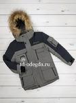 Куртка T905-7010