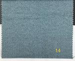 Блэкаут Лен крупная рогожка Y391 № 14 голубой 280 см