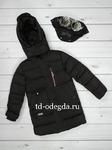 Куртка HM1056-9017