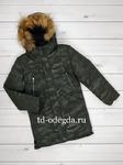 Куртка 1078-6020
