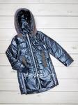 Куртка 1888-5013