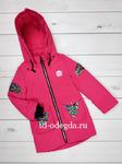 Куртка 001-3027