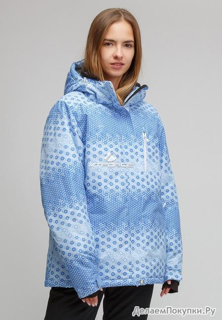 Женская зимняя горнолыжная куртка большого размера голубого цвета 1830Gl