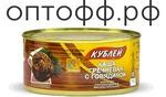 КУБ Каша гречневая с говядиной 325 гр