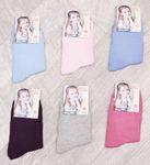 """Носки женские хлопковые """"Лариса"""" размер 35-40 [12пар] арт. 619001"""