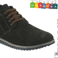 Зимняя обувь оптом (подкладка из байки): B47N.