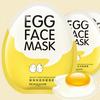 Увлажняющая маска для лица с яичным желтком BioAqua