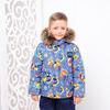 Комплект зимний для мальчика «Мальчик» (рост 104-110)