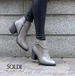 Зимняя женская обувь.