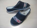 013- Обувь домашняя (Тапочки кожаные)
