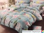 Комплект постельного белья - семейный арт. 630191