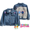 Куртка джинсовая, арт.: OVD 6001