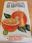 11 шт Молочный коктейль «На Здоровье!», 14г апельсин