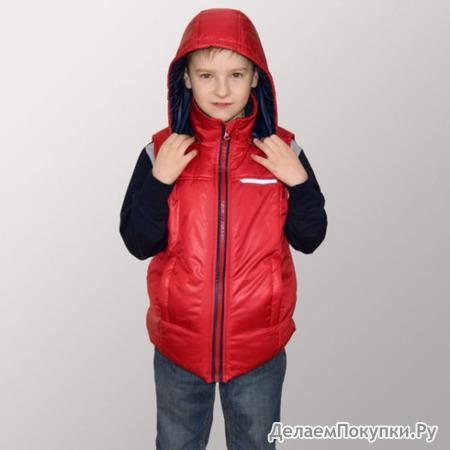 Жилет утепленный для мальчиков, модель ЛМ5, цвет темно-красный cire
