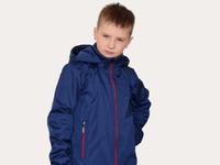 Куртка-ветровка для мальчика, модель В13, цвет синий