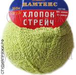 ХЛОПОК СТРЕЙЧ - КАМТЕКС