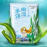 Омолаживающая маска с морскими водорослями Natural Extract 30 гр