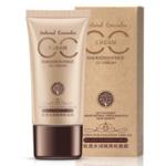 CC крем Isolation Foundation Cream (Натуральный/Светлый тон/Слоновая кость) 40 гр