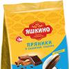 Пряники «Яшкино» «В сахарной глазури», 350 гр.   1 шт