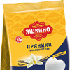 Пряники «Яшкино» «Классические». 350 гр, 1 шт