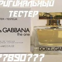 Dolce & Gabbana The One 75ml тестер (оригинал)
