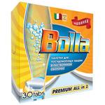 Таблетки для посудомоечных машин 30 штук BOLLA