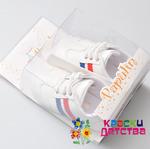 Пинетки-кроссовки, артикул: PPL 2070
