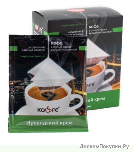 Кофе в Саше 10г