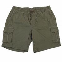 Мужские свободные шорты Mr. Big на резинке. Армейские разработки для гражданских №566