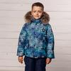 Комплект зимний для мальчика «Мальчик»