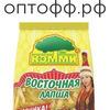 Кемми Лапша Лагманная Classik 500 гр