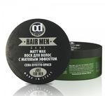 CD Барбер Воск для волос с матовым эффектом 100мл