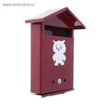 Ящик почтовый Домик с замком Вишневый