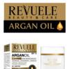 Revuele Argan oil Дневной крем-миорелаксант интенс. омоложение д/лица, 50мл